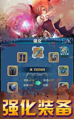魔神战纪H5(图3)