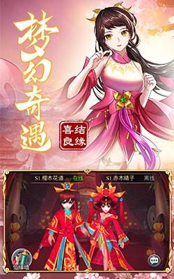 九州仙剑传H5