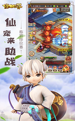 修仙世界H5(图2)